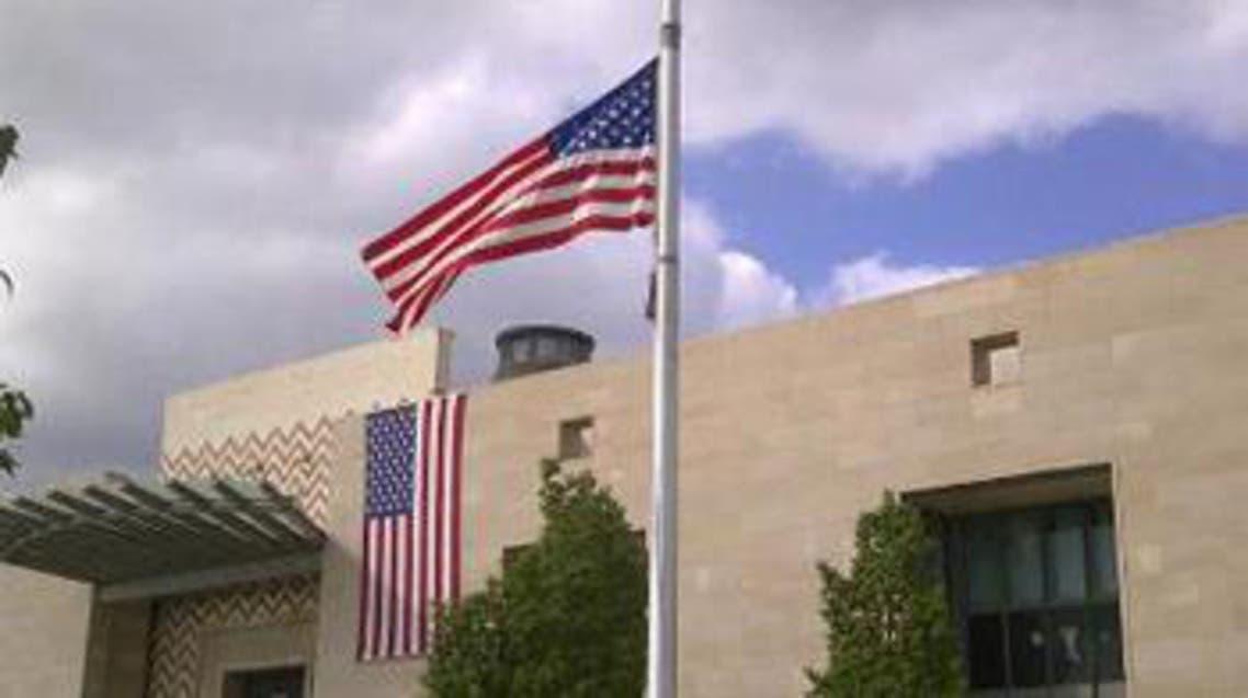 السفارة الأميركية بتونس
