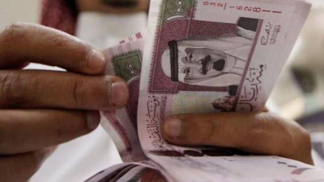 saudi riyal_afp