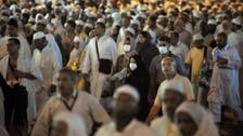 15,000 personnel to help organize hajj pedestrian flow