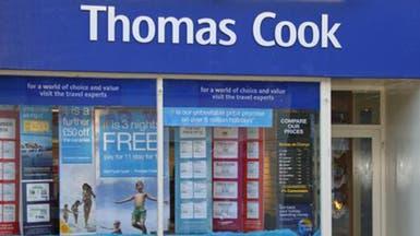 """""""توماس كوك"""" البريطانية تقرر بيع أعمالها في مصر ولبنان"""