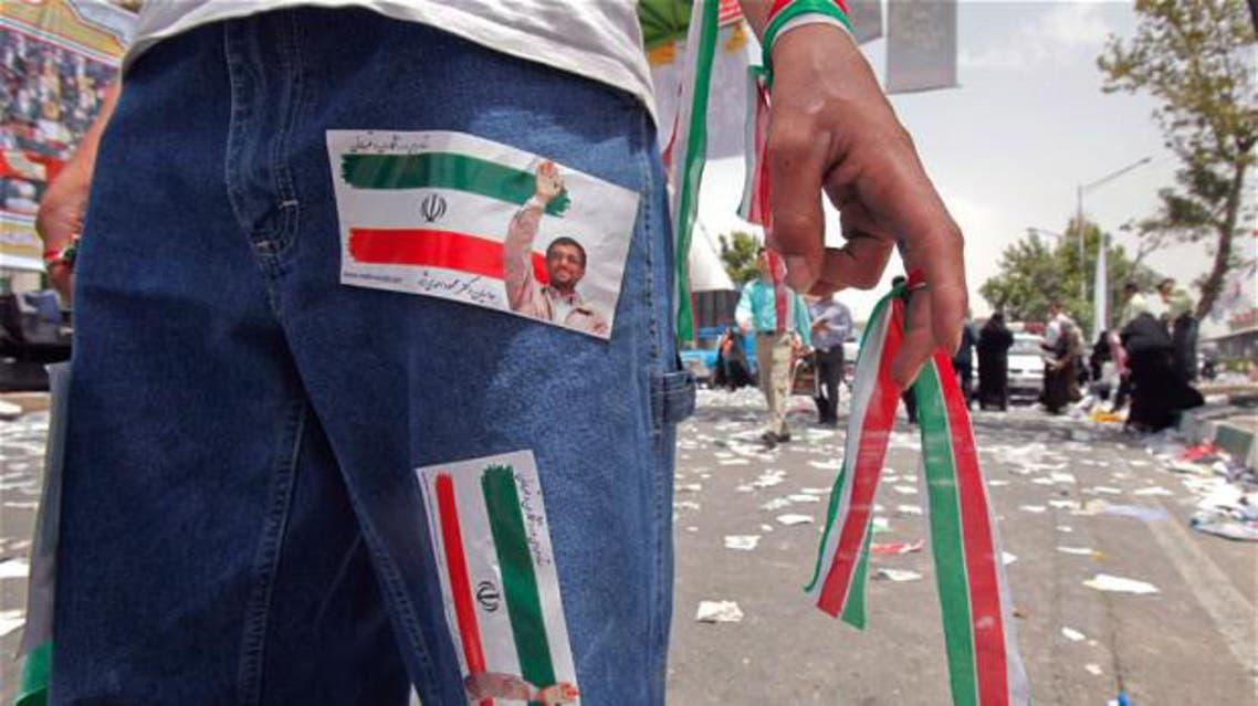 iran jeans reuters