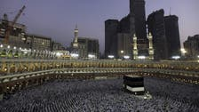 Busted: fake hajj pilgrimage campaigns exposed by Saudi authorities
