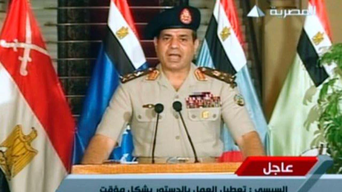 Sisi (AFP)