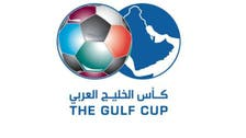Gulf Cup shifts from Iraq to Saudi Arabia