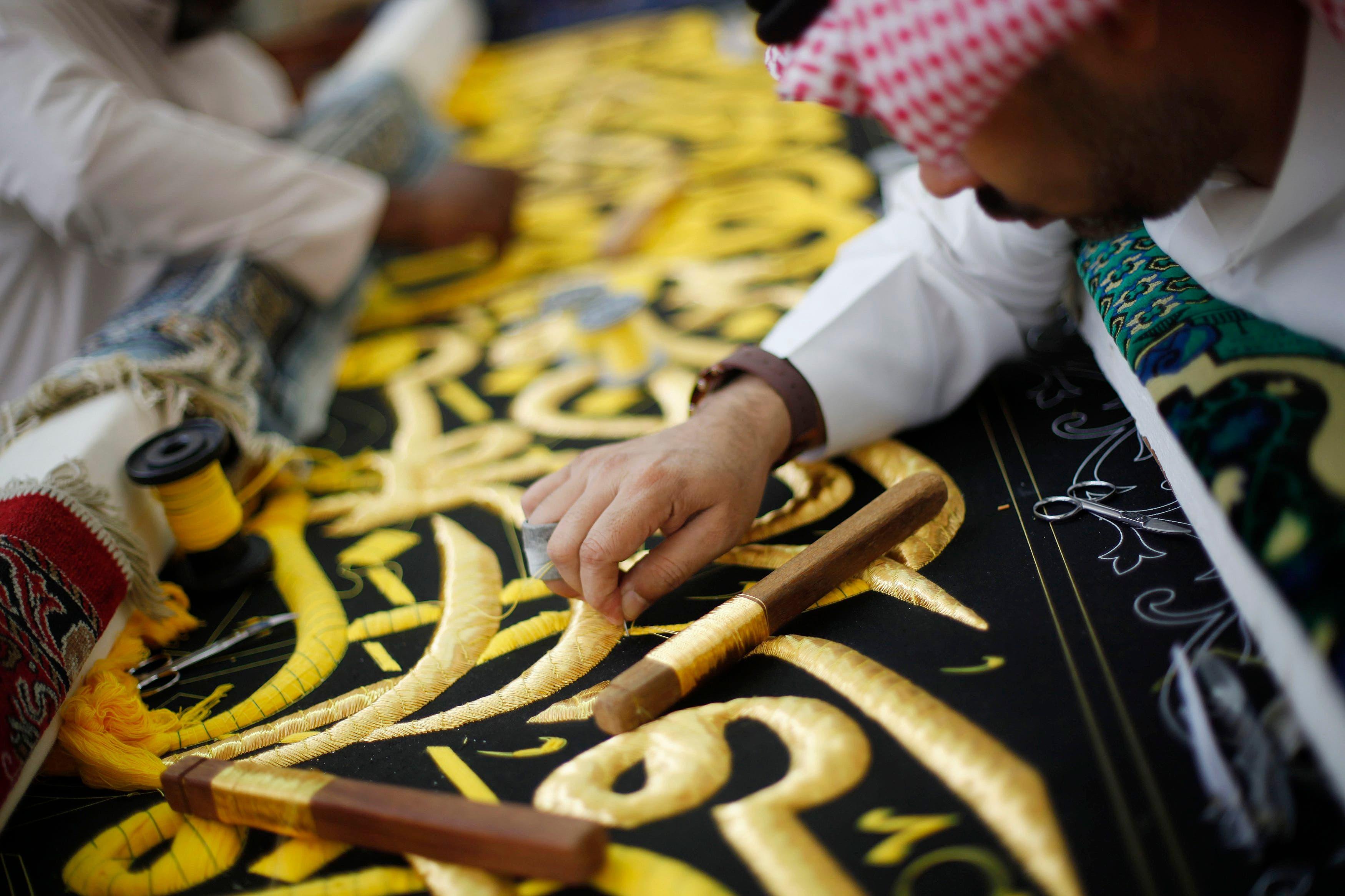 Embroidery of Kaaba's Kiswa