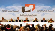 Yemen president says federal structure to be resolved in days