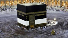 Saudi celebrity preachers hike hajj tour prices