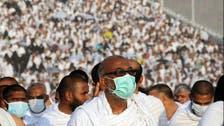Hajj 2013: Saudi civil defense units aid 3,000 pilgrims