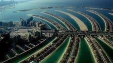 Dubai's Nakheel to restart scaled-back palm-shaped island