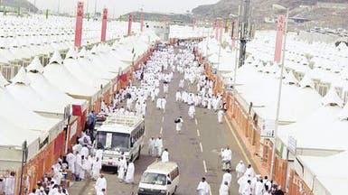 الأمن السعودي يضبط 437 مخالفاً لأنظمة الحج