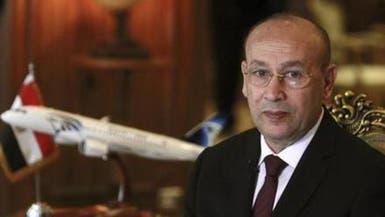 "مصر تطرح مشروع ""اير بورت سيتي"" بـ10 مليارات دولار"