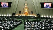 نماینده مجلس ایران وزارت خارجه را به سادهانگاری در مذاکرات متهم کرد