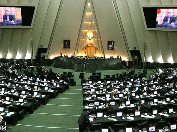 نماینده مجلس ایران: پذیرش FATF به بستن راههای دورزدن تحریمها میانجامد