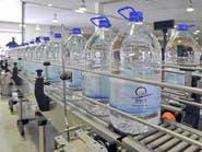 مشروع الملك عبدالله ينتج 72 مليون عبوة مياه زمزم