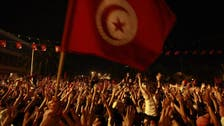 Tunisia: Will the birthplace of the Arab Spring be its deathbed?
