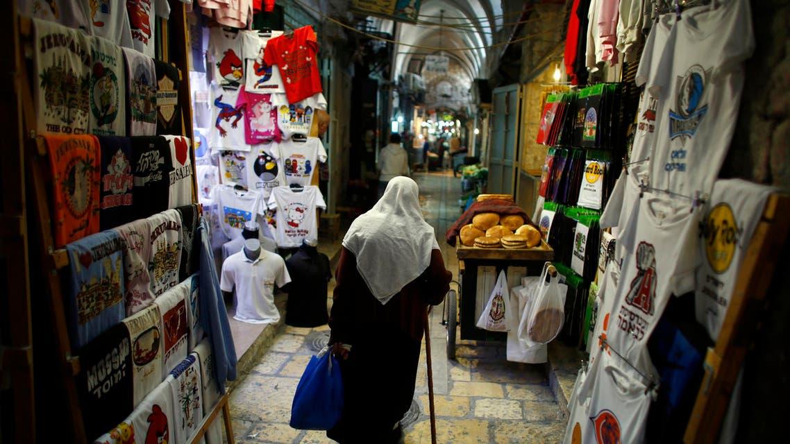 palestinian woman reuters