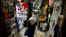World Bank: Israel grip on West Bank costs Palestinian economy $3.4bn