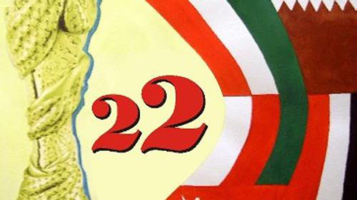 انسحاب العراق من خليجي 22