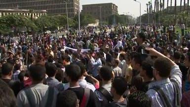 حظر التظاهر بالجامعات المصرية دون إذن رئيس الجامعة