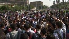 مصر.. فصل 22 طالباً إخوانياً من جامعة مصرية