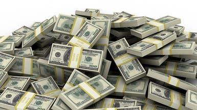 صناديق التحوط العالمية تدير ثروات بـ2.5 تريليون دولار