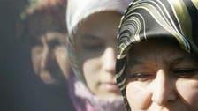 Turkey lifts ban on Islamic headscarves in civil service