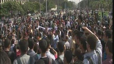 طلاب الإخوان ينظمون مظاهرات في جامعة القاهرة
