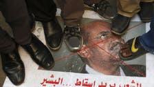 Sudan's Bashir blames unrest on 'traitors and bandits'