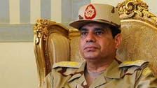 السيسي: الجيش المصري يواجه حرب شائعات وأكاذيب