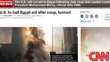 البيت الأبيض ينفي عزمه تعليق المساعدات العسكرية لمصر