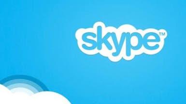 """مكالمات فيديو جماعية لمستخدمي """"سكايب"""" على أندرويد وiOS"""