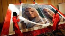 ناشطة سودانية: أواجه محاكمة مجهولة وسجني محتمل
