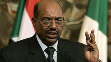 سوڈان: معزول صدر عمرالبشیر کے بھائی کی عدم گرفتاری کی حیران کن خبر