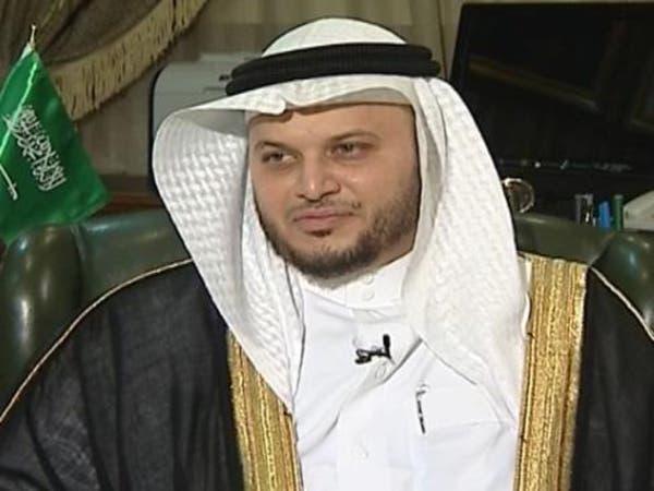 عميد معهد خادم الحرمين الشريفين للأبحاث عبد العزيز بن رشاد سروجي
