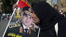 Egypt's Gen. Sisi does not rule out running for presidency
