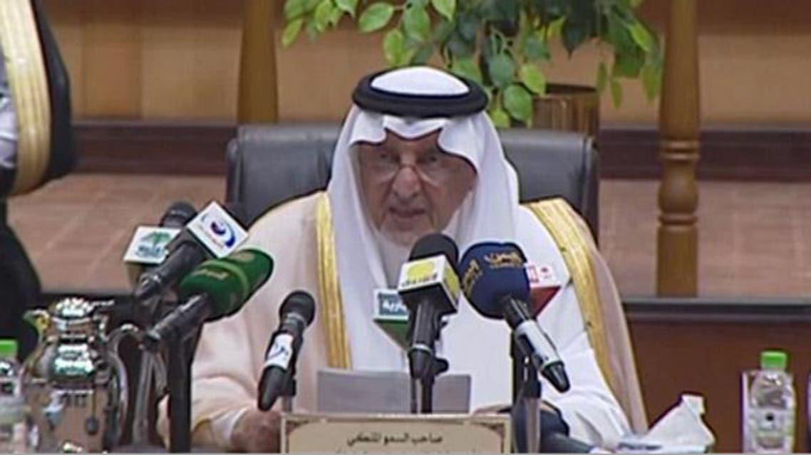 الأمير خالد الفيصل في مؤتمر مكة ال14