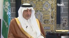 Emir of Makkah: Hajj 2013 services 'unprecedented'