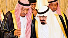 Saudi King delegates Crown Prince Salman to oversee hajj