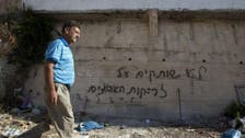 Palestinian cars vandalized in apparent revenge attack