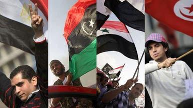 """""""فاتورة"""" الربيع العربي.. خسائر تصل إلى 800 مليار دولار"""