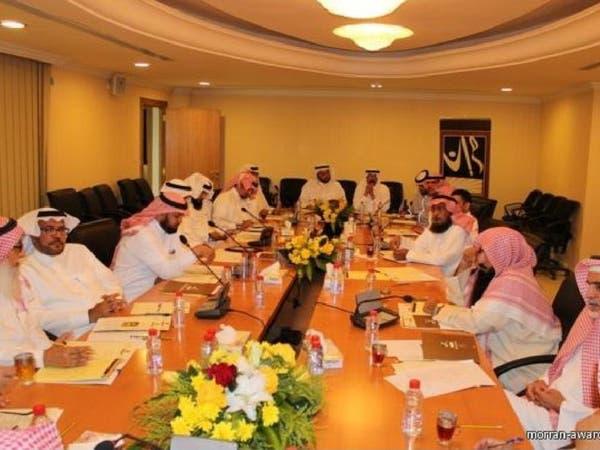 وزارة التربية تعتمد جائزة للبحث باسم شيخ قبيلة سعودية