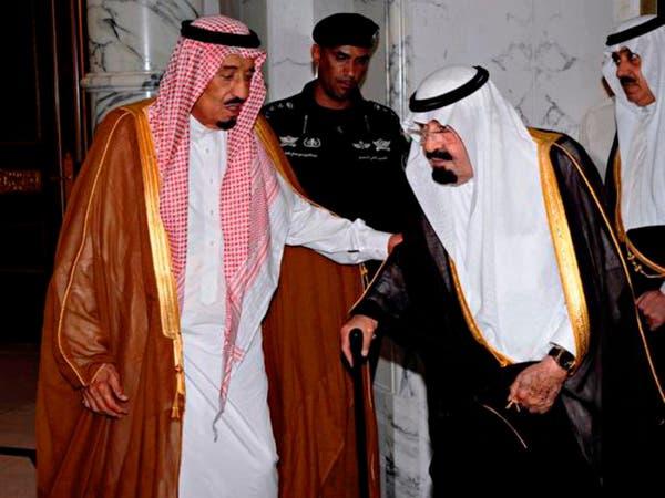 العاهل السعودي ينيب ولي عهده للإشراف على حج هذا العام