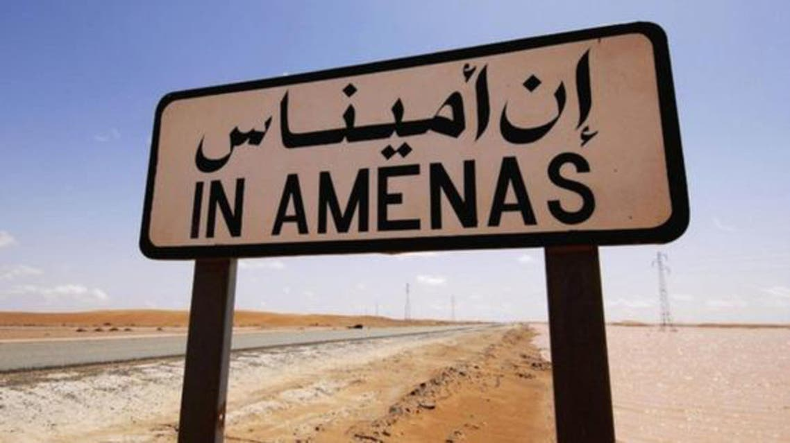 algeria gas plant reuters