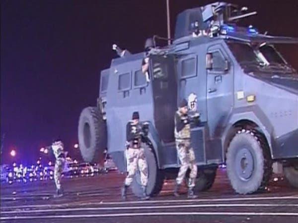قوات الأمن السعودية تقدم عرضاً عسكرياً عن حماية الحجاج
