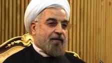 New Iran government scraps anti-Israeli conference