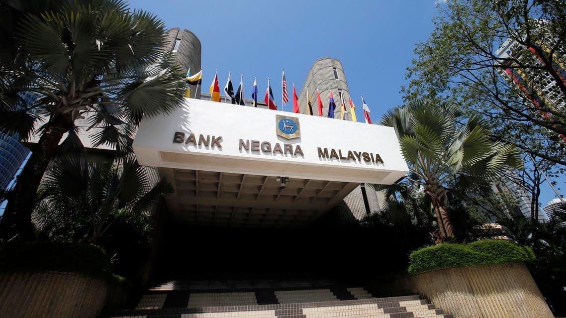 malasiya central bank