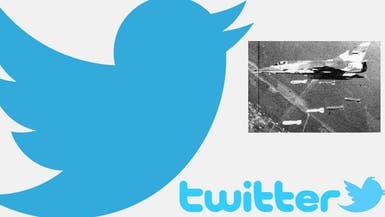 """""""تغريدة"""" ضرب إسرائيل لمطارات سوريا ترفع أسعار النفط"""