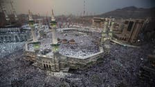 Grand Mosque expansion: project's first phase opens during hajj