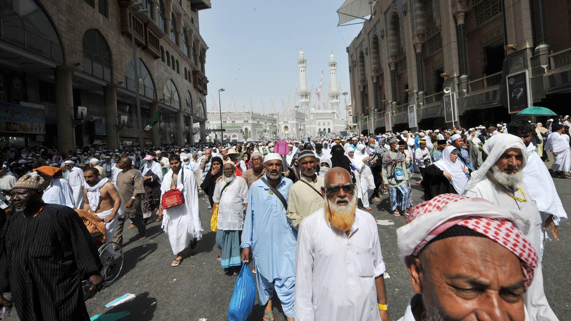 Muslim pilgrims gather for hajj