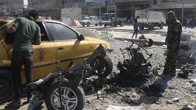 قتلى وجرحى في هجوم بسيارات مفخخة استهدفت بغداد